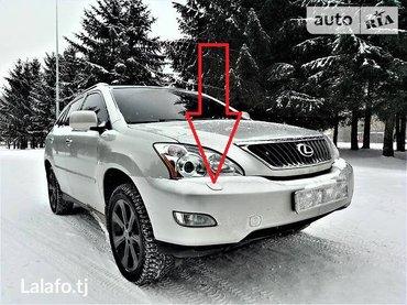 Крышка омывателя на фары lexus rx300/330/350. в Душанбе