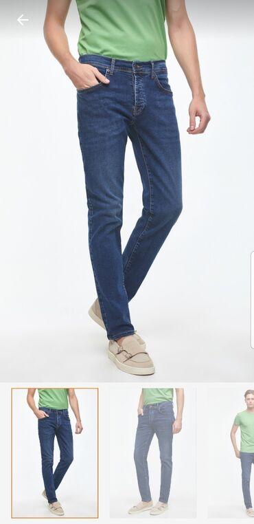Cinslər - Azərbaycan: Ltb jeans (original) 42/32 olcu (ikisi bir yerde)