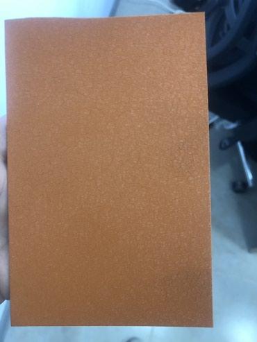 Bakı şəhərində Super reng ekskyuziv dizaynli 0.42,0,45 demiri satiwda Standartlara