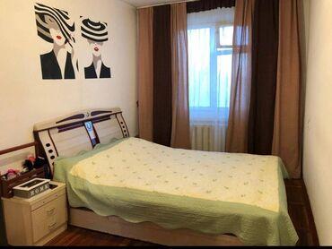 скупка мебели бу бишкек в Кыргызстан: 104 серия, 2 комнаты, 43 кв. м Бронированные двери, С мебелью, Кондиционер
