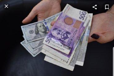 """предоставление денежных средств в Кыргызстан: """"Такси Кредит """"Хотите порадовать близких, а лишних средств на подарки"""