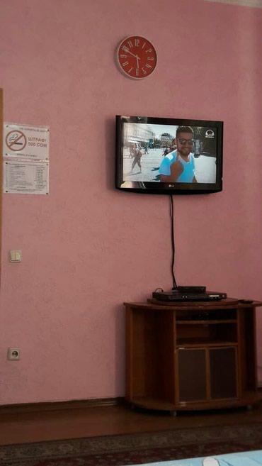 Гостиница посуточно 1000-мелочей в Бишкек