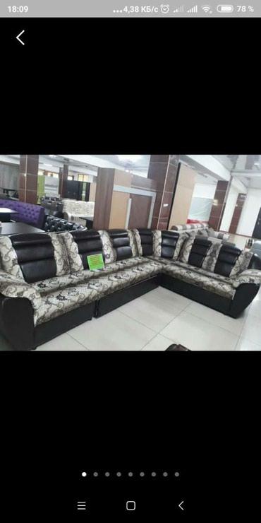 Новые мебели, стандартный размеры 4 на в Бишкек