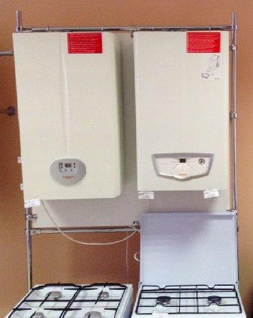 ремонт газовых плит - Azərbaycan: Ремонт газовых колонок пятиминуток, газовых кухонных плит систем
