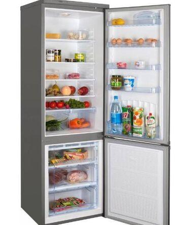холодильник ош цена in Кыргызстан | ХОЛОДИЛЬНИКИ: Новый холодильник