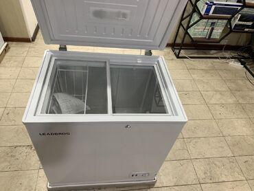 Морозильный ларь BC/BD-160L Габариты: Длина (мм): 740 Ширина (мм): 540