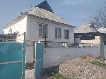 Дом стоит в Токмоке!! Продаю дом 2 этажный + летняя кухня, 9 соток газ