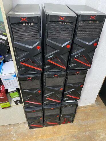Выкуп офисных/офисноигровых системных компьютеров с мониторамиВысокая