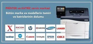 printer в Азербайджан: Ремонт | Принтеры, оргтехника | С гарантией, С выездом на дом, Бесплатная диагностика