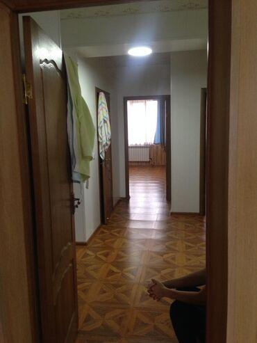 bristol speedster 5 9 at в Кыргызстан: Продается квартира: 5 комнат, 152 кв. м