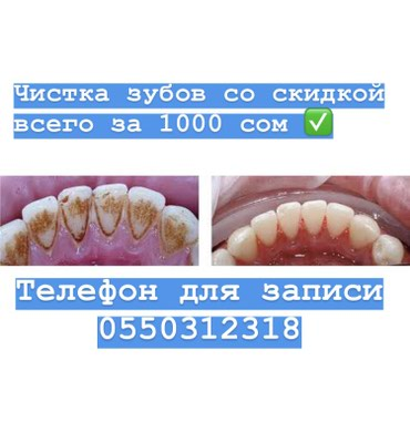 ad-image-49607635