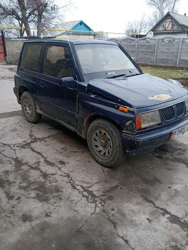 Продаю на запчасти Сузуки эскудо 1.6 1993. Нет двигателя и КПП