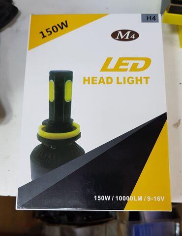 Najjace i najnovije LED sijalice za farove H4Sijalice imaju najnoviju