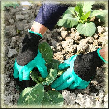 Садовые перчатки с когтями Garden Genie Gloves+бесплатная доставка по