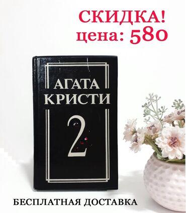 Книги, журналы, CD, DVD - Кыргызстан: Книга/книги/подарок/подарок на 23 февраля