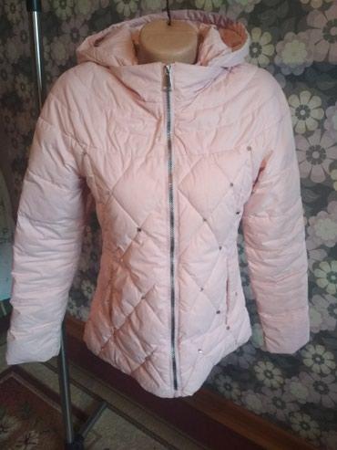 Розовый пекин деми-зима.разм:L.прощу 500 в Бишкек