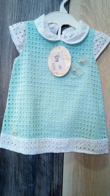 Детские платья в Кыргызстан: Очень красивое платье в комплекте с труссиками. Новое. На 1-1.5г. Поку