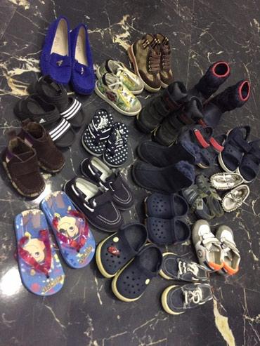 Bakı şəhərində Детская обувь от 18-29р. Galliano, Ferre, DG, Gucci,
