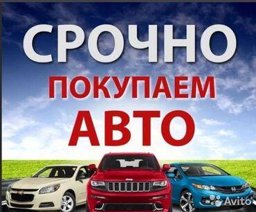 машины в бишкеке цены в Кыргызстан: Honda Fit 1.5 л. 2005 | 12345 км