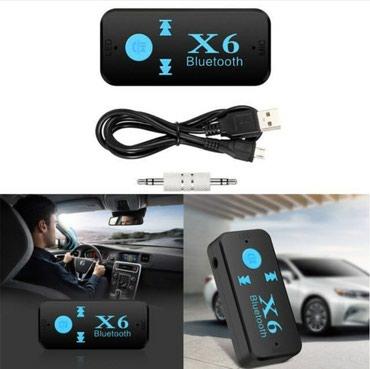 Bakı şəhərində Bluetooth aux. yuksek ve temiz keyfiyyetli ses effekti. avtomobil