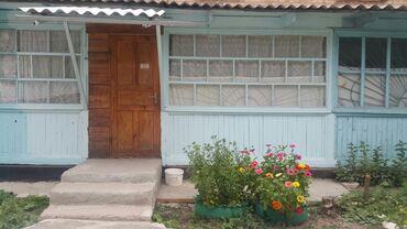сдается квартира в городе кара балта в Кыргызстан: Продается квартира: 3 комнаты, 72 кв. м