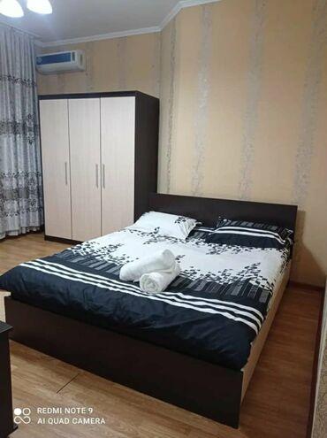 2 комнаты, Бытовая техника