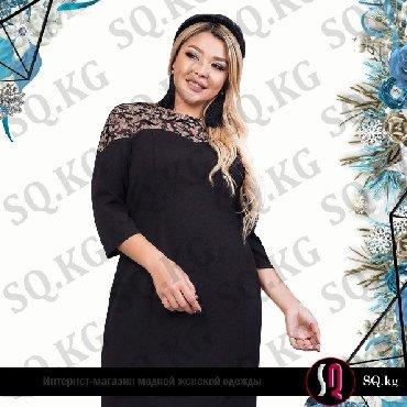 коктейльное платье большого размера в Кыргызстан: Коктейльное платье большого размера с укороченными рукавами «летучая