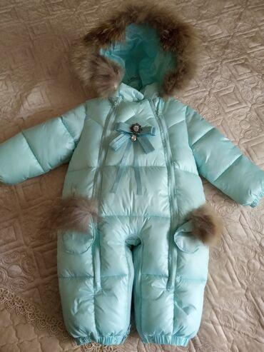 Детский мир - Ак-Джол: Продаю детский зимний❄ комбинезон с капюшоном. С 6 до 9 месяцев.  Нату