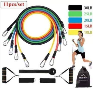 Sport i hobi - Plandište: Hit CENA 2100Home gym extreme Trake za rastezanje i vežbanjeVaš