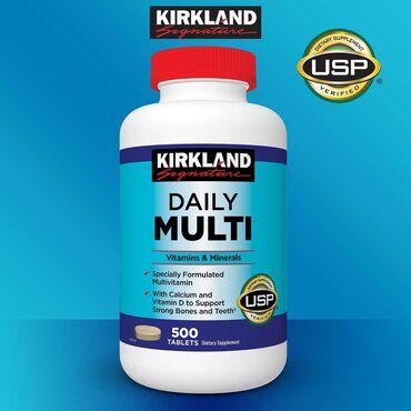 Мультивитаминный и Мультиминеральный комплекс (США) 100%