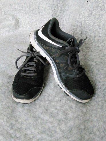 Nike flex supreme tr4 αθλητικα παπουτσια. Πολυ σε Central Thessaloniki