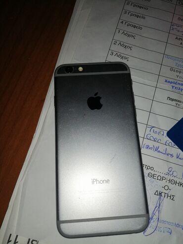IPhone 6 32 GB Μαύρος