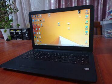 Электроника - Кунтуу: Ноутбук для универсальных задач Пользовался почти полтора года нарушен