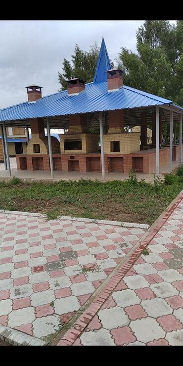 Заманбап очок - Кыргызстан: Очок салабыз