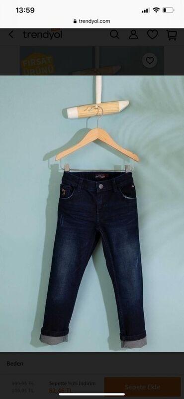 Samsung б у - Азербайджан: Джинсы и брюки