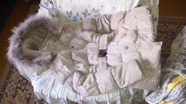 Zimska jakna pretopla - Nis