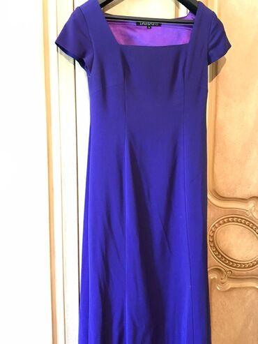 фиолетовое платье в пол в Кыргызстан: Платье в пол классное. отлично сидит по фигуре. супер качество. Турция