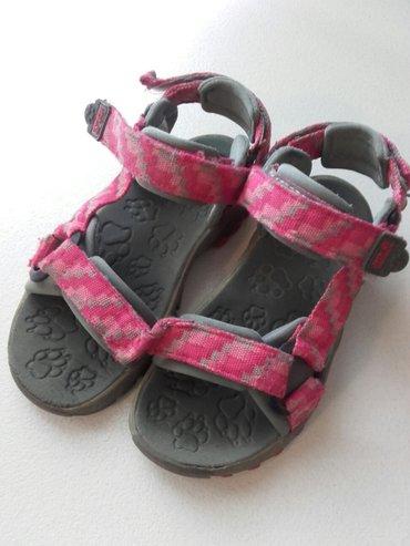 Sandale ocuvane br.29 - Batocina