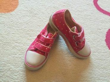 детские пинетки кеды в Азербайджан: Кеды 29 размер