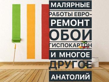 ad-image-47982023