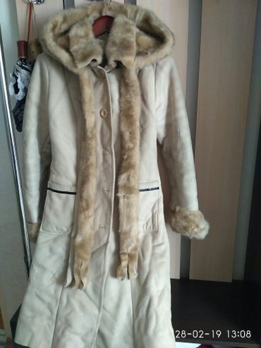 Юбки, брюки, блузка (арбузный) дублёнка в Бишкек