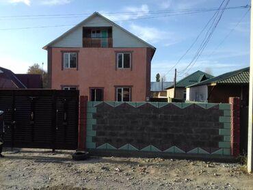 Недвижимость - Кыргызстан: Продам Дом 145 кв. м, 7 комнат