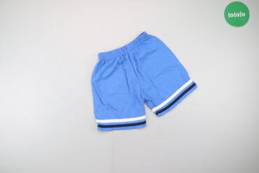 Дитячі шорти Happy Kids, вік 6 р.   Довжина: 30 см Довжина кроку: 8 см