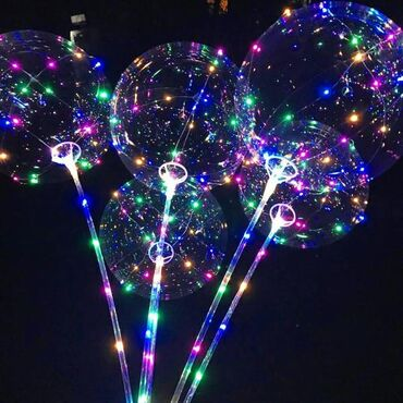 Шары Бобо с подсветкой, свето шарики для детей. Качественные