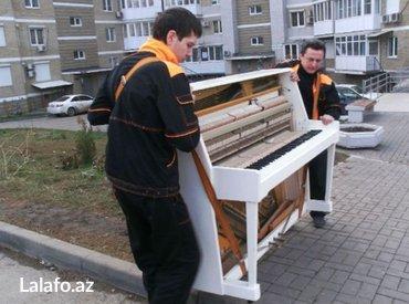 Bakı şəhərində Pianino satışı - alışı. Satılan aletlere 5 il zemanet ve pulsuz
