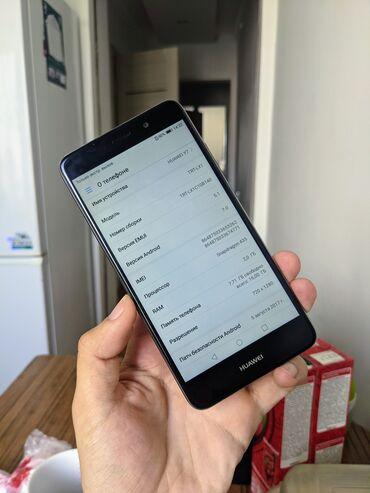 разбит экран телевизора ремонт цена в Кыргызстан: Huawei Y7 | 16 ГБ | Серый | Б/у | Гарантия