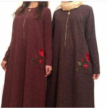 теплые платья в пол в Кыргызстан: Платье в пол, цена сниженна