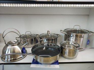 Набор посуды для приготовления пищи в Сокулук