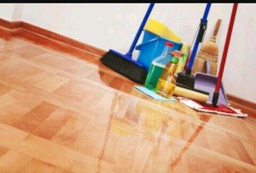 Делаем влажную уборку. дёшево ,быстро и чисто в Бишкек