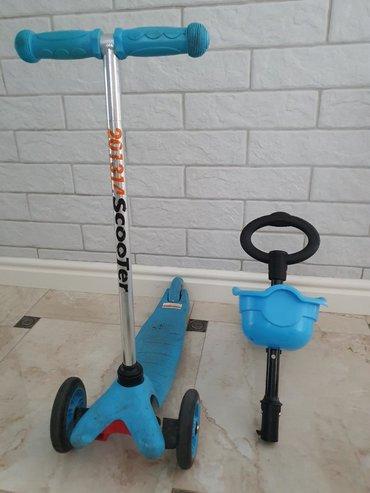 Продаю скутер 2 в одном